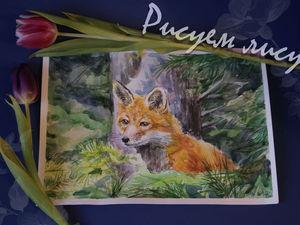 Видеоурок: рисуем акварелью любопытного «Лиса в лесу». Ярмарка Мастеров - ручная работа, handmade.