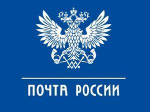 Читать всем кто отправляет и получает что-либо почтой России. Ярмарка Мастеров - ручная работа, handmade.