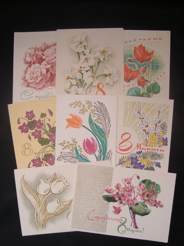 подарок, презент, подарок покупателю, старая открытка, открытка к празднику, советская открытка, письмо с открыткой, чистая открытка
