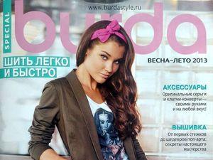 """Парад моделей Burda """"Шить легко и быстро"""", Весна-лето 2013. Ярмарка Мастеров - ручная работа, handmade."""