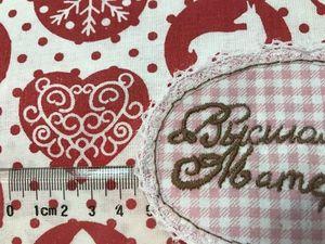 Новогодние ткани. Ярмарка Мастеров - ручная работа, handmade.