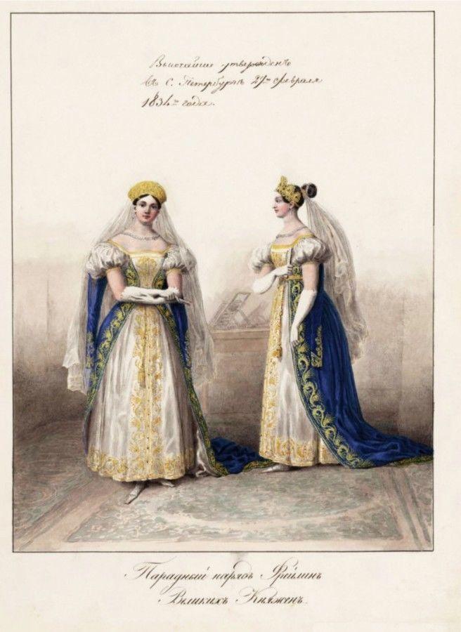 Придворное форменное платье. Часть 1, фото № 19