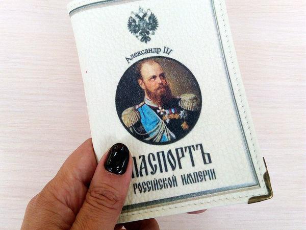 Обложка на паспорт. Обложка для документов. Серия