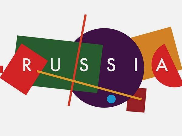 Новый туристический бренд России. Ярмарка Мастеров - ручная работа, handmade.