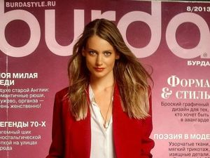 Парад моделей Burda Moden № 8/2013. Ярмарка Мастеров - ручная работа, handmade.
