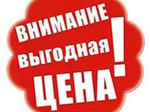 Кожаная сумка всего за 2200 рублей!. Ярмарка Мастеров - ручная работа, handmade.