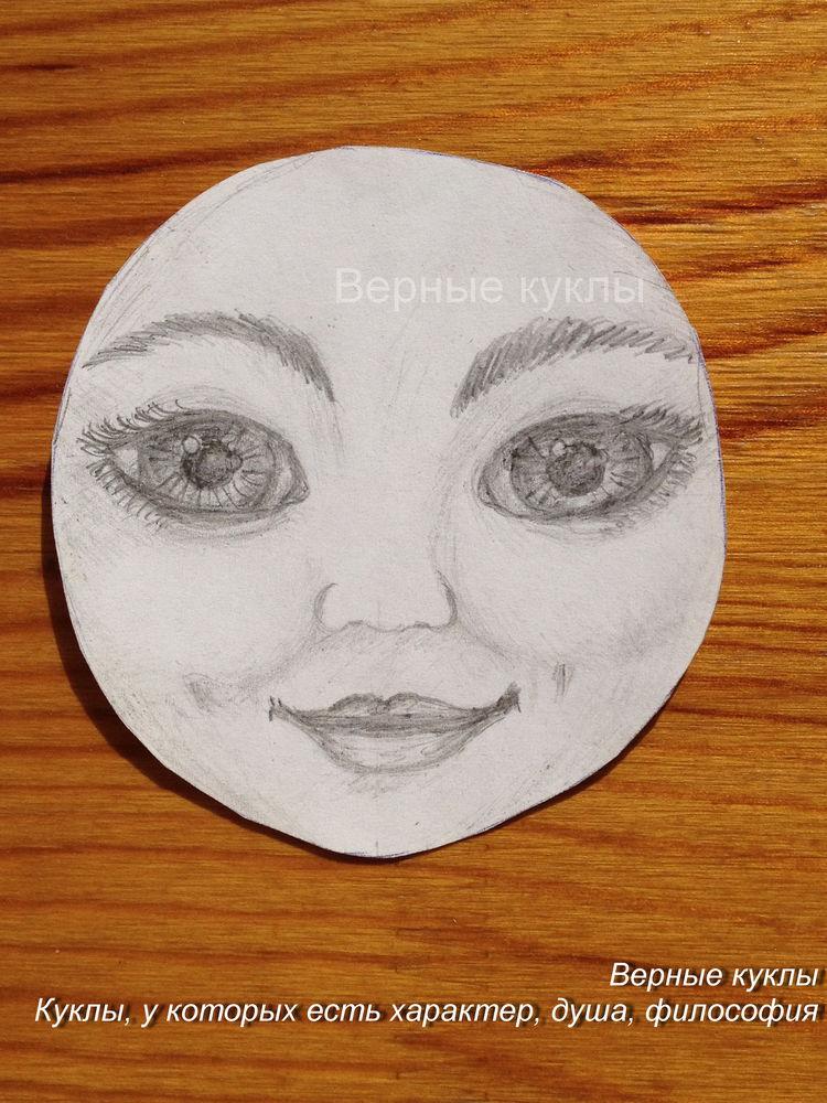 как рисовать лицо, как создавать куклу