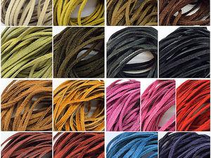 Поступление шнуров 3 мм из натуральной (!) замши, 17 цветов | Ярмарка Мастеров - ручная работа, handmade