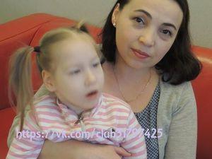 Благотворительная лотерея в поддержку Перцевой Анастасии, Диагноз: спастический тетрапарез, симптоматическая эпилепсия, детский церебральный паралич. | Ярмарка Мастеров - ручная работа, handmade