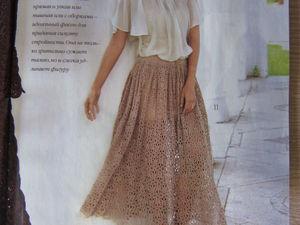 Публикация юбочек в Журнале мод 618. Ярмарка Мастеров - ручная работа, handmade.