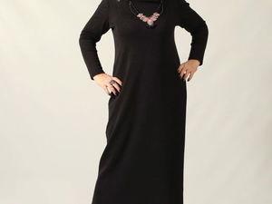 Аукцион! Стильное платье