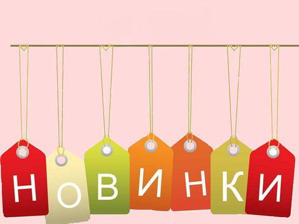 Анонс винтажных  поступлений в ноябре: книги, открытки, игрушки   Ярмарка Мастеров - ручная работа, handmade