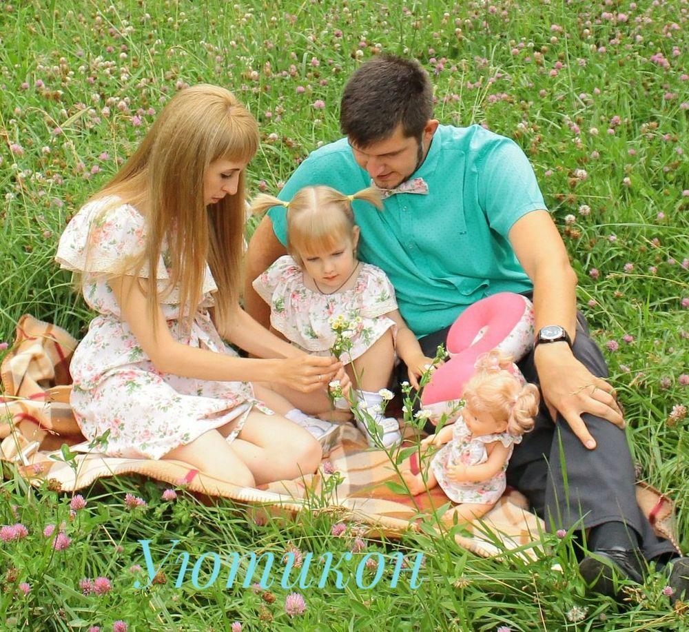уютикон, семейная фотосессия, цифра подушка
