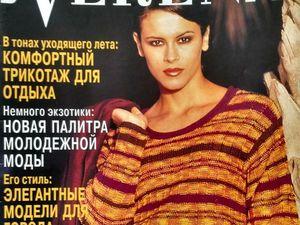 Verena № 9/1998. Ярмарка Мастеров - ручная работа, handmade.