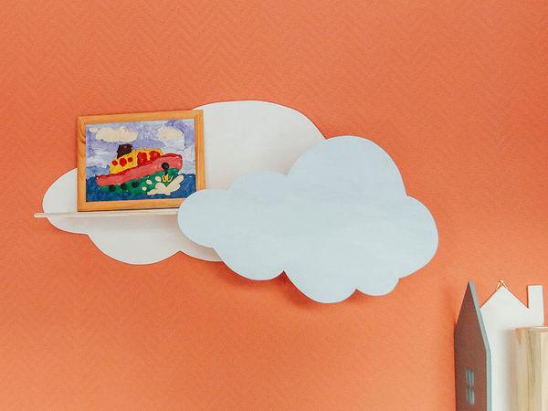 Розыгрыш полки-облака в магазине Ekapresent | Ярмарка Мастеров - ручная работа, handmade