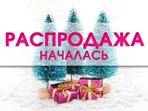 Скидка на кружки с росписью!. Ярмарка Мастеров - ручная работа, handmade.