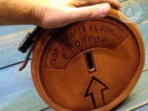 Деньги торжественно обещаем пропить во имя рока!. Ярмарка Мастеров - ручная работа, handmade.