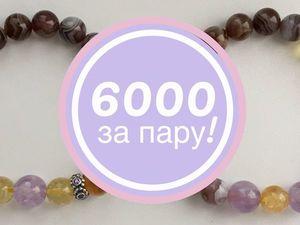 Пара браслетов за 6000р.! | Ярмарка Мастеров - ручная работа, handmade