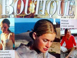Boutique, Май 2001 г. Содержание. Ярмарка Мастеров - ручная работа, handmade.