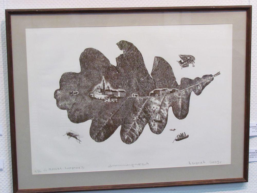 Фотоотчёт с выставки «По Золотому Кольцу», фото № 11