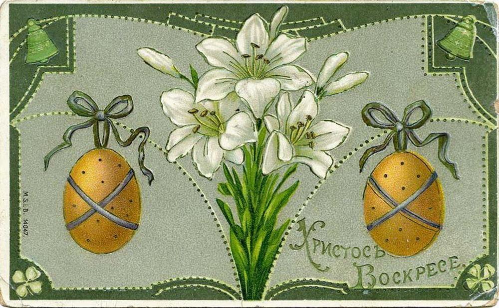Когда появились первые пасхальные открытки, картинки про криминал