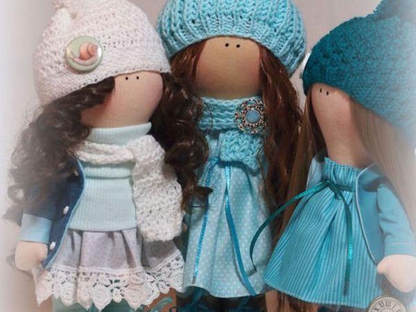 Чудесная куколка в подарок!! | Ярмарка Мастеров - ручная работа, handmade