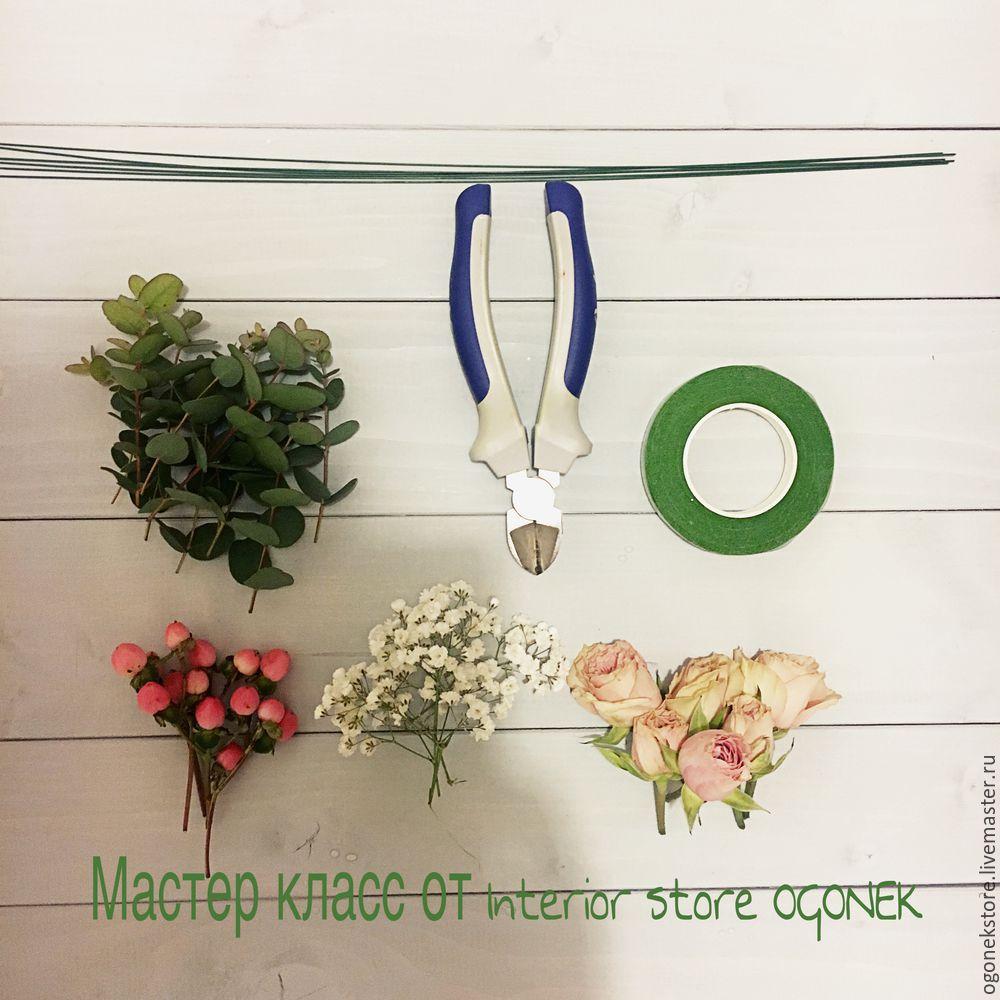 мастер-класс, для свадьбы, женственно, венок из цветов