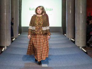 Подиум зрелой красоты-2017: мода вне времени | Ярмарка Мастеров - ручная работа, handmade