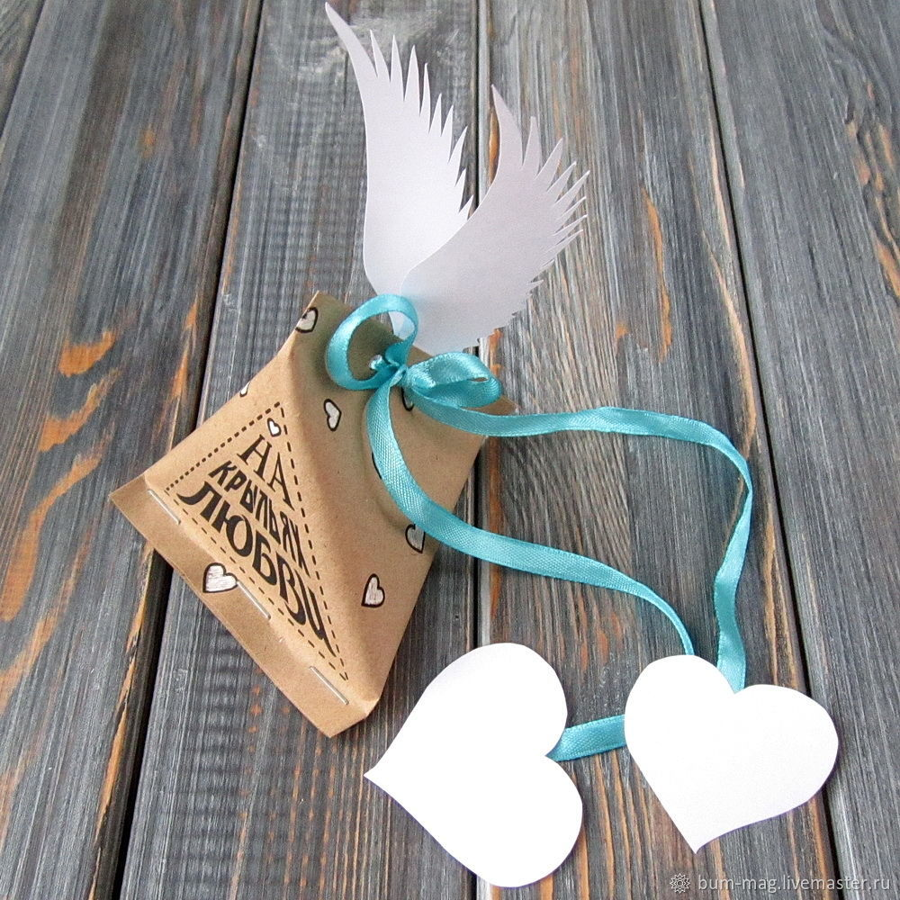 day of lovers, creative package