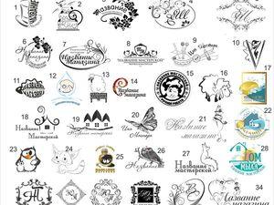 Распродажа логотипов. Ярмарка Мастеров - ручная работа, handmade.