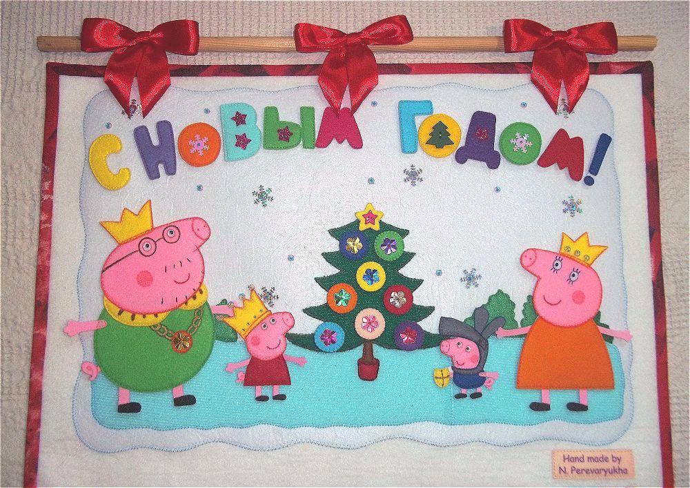 адвент-календарь, снеговик, развивайка, новогодний сувенир