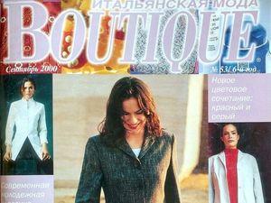Boutique, Сентябрь 2000. Содержание. Ярмарка Мастеров - ручная работа, handmade.