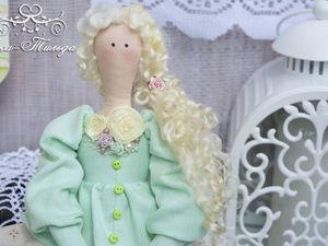 Куколка в ментоловом кафтане.. Ярмарка Мастеров - ручная работа, handmade.