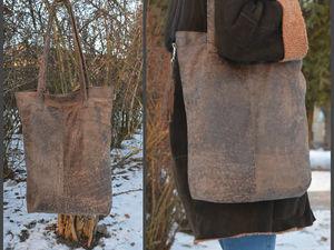 Аукцион на сумочку из кожи в моем второим магазине. Ярмарка Мастеров - ручная работа, handmade.