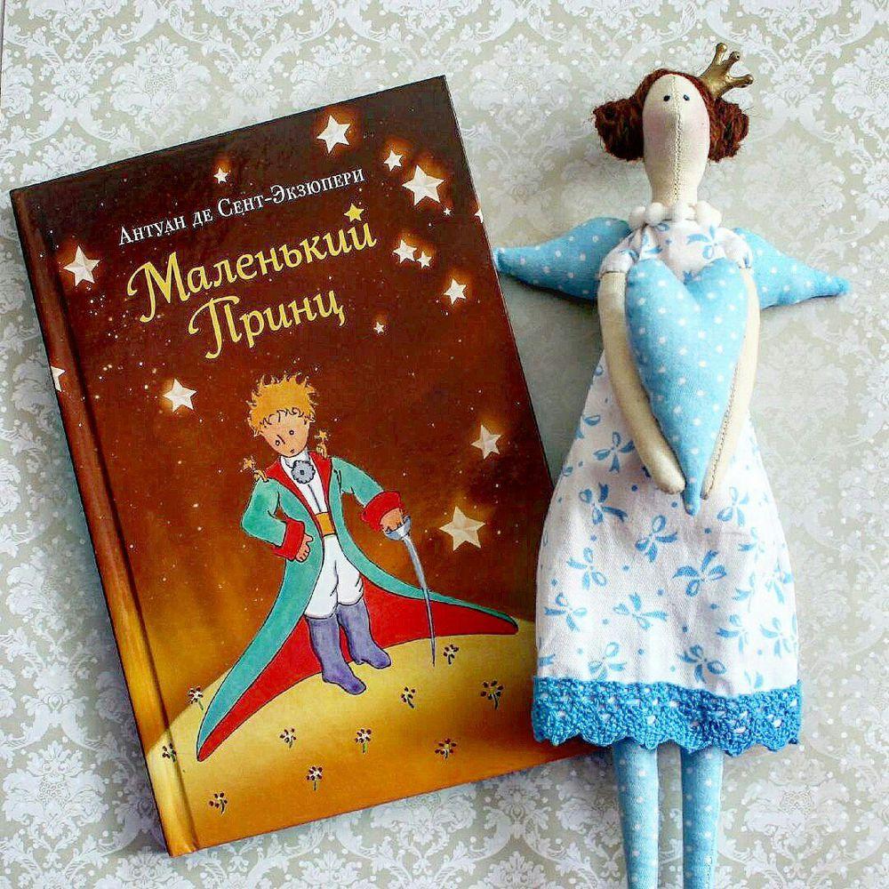 мастерская вики, краснодар, подарки ручной работы, кукла, кукла тильда, тильда, ангел, красивая кукла, подарок на 8 марта, принцесса