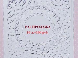 20 июня — День свадеб и начало Акции на Ярко-белую бумагу. Ярмарка Мастеров - ручная работа, handmade.