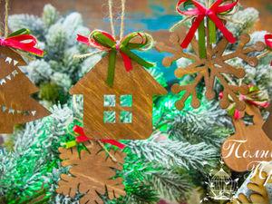 Подарки ВСЕМ покупателям в декабре! | Ярмарка Мастеров - ручная работа, handmade