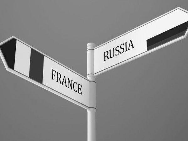 Бесплатная доставка из Франции - 4 дня . | Ярмарка Мастеров - ручная работа, handmade