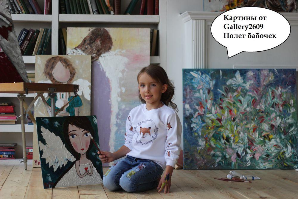 картины для детской