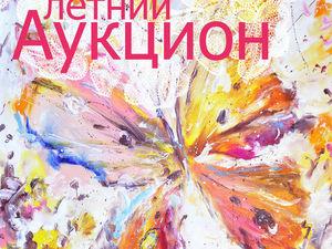 Картина маслом «Свежесть весеннего утра» 60/70см. Ярмарка Мастеров - ручная работа, handmade.