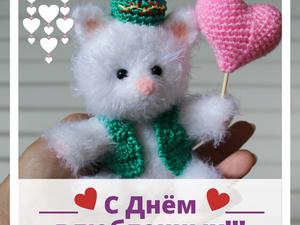 С Днём Влюблённых!!!. Ярмарка Мастеров - ручная работа, handmade.