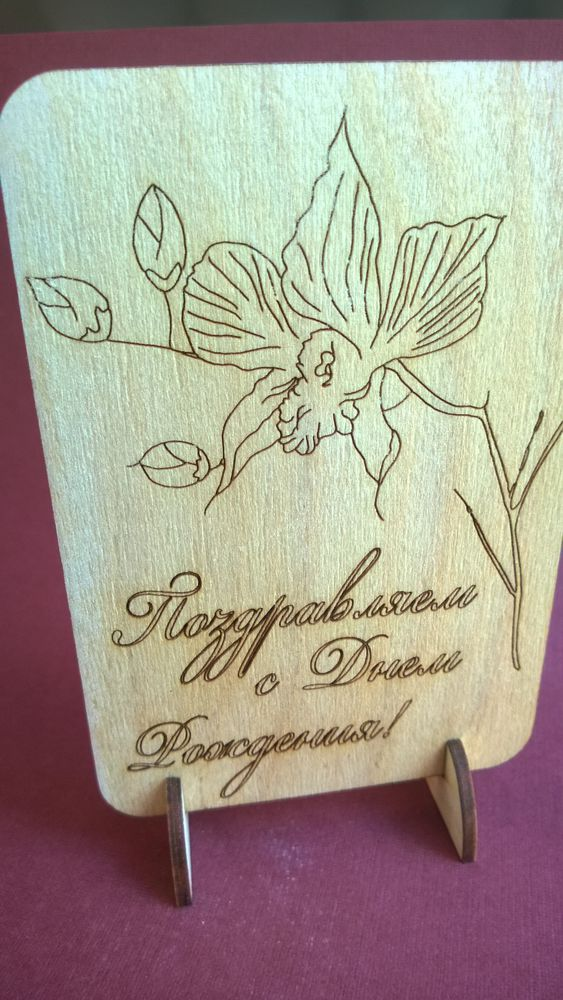 деревянные открытки, открытки с цветами