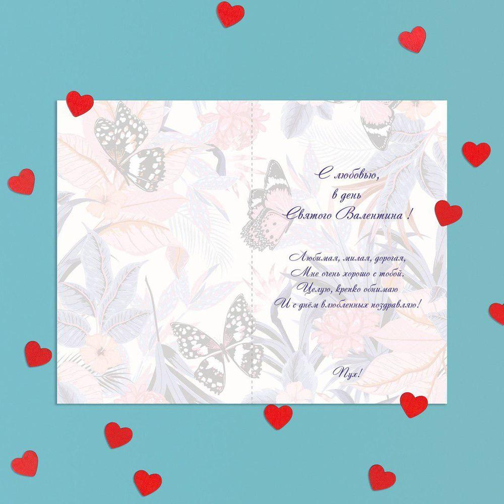 дизайн, открытки ручной работы, подарки
