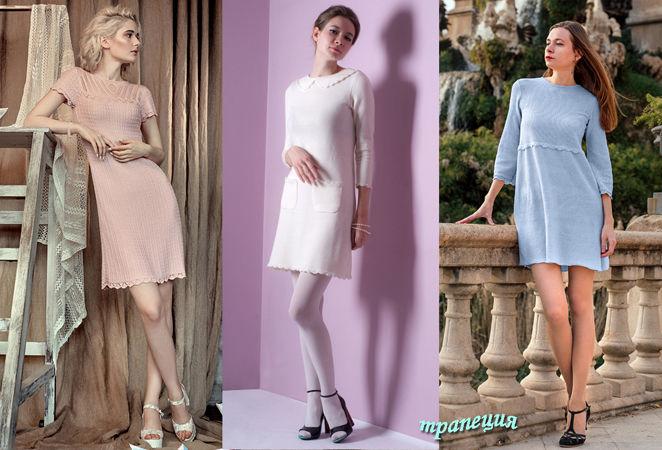 Опрос: какой силуэт платья Вы предпочитаете?, фото № 5