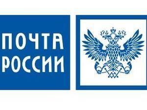 Зачем устанавливать приложение «Почта России»? 6 полезных функций. Ярмарка Мастеров - ручная работа, handmade.