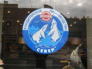Предлагаю попутную доставку по маршруту Москва — Питер — Москва на ноябрь 2016 | Ярмарка Мастеров - ручная работа, handmade