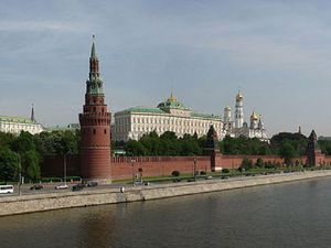 Москва Украине   Ярмарка Мастеров - ручная работа, handmade