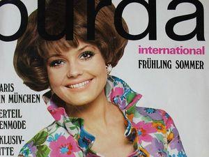 Burda — спец. выпуск — Весна — Лето 1969. Ярмарка Мастеров - ручная работа, handmade.