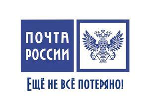 Изменения условий доставки Почтой России. Ярмарка Мастеров - ручная работа, handmade.