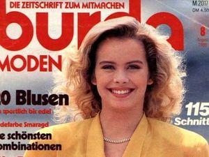 Burda Moden № 8/1988, Немецкое Издание. Фото моделей. Ярмарка Мастеров - ручная работа, handmade.